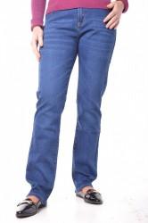 Dámske elastické rifľové nohavice 2