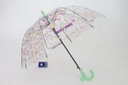 Detská vystreľovací dáždnik s píšťalkou FEELING RAING 191021 UNICORN - zelený (p. 95cm)