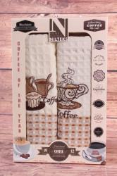 Kuchynské utierky v darčekovom balení COFFEE 1 (2 ks 50x70 cm)