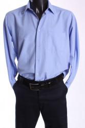 Pánska vzorovaná košeľa