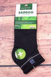 Pánske bambusové členkové ponožky FFD1951 - tmavomodré