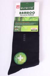 Pánske bambusové ponožky (FF1972) - tmavomodré