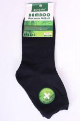 Pánske bambusové ponožky (FFZ360) - tmavomodré