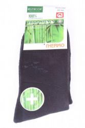 Pánske bambusové THERMO ponožky (FFV1360) - tmavosivé