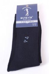 Pánske bavlnené ponožky THERMO (FV4346) - tmavomodré 1.