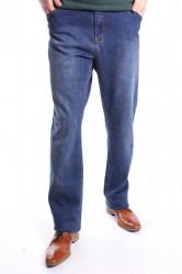 Pánske elastické rifľové nohavice DOCKHOUSE (D14A-2) - modré