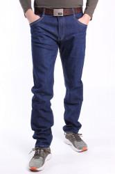 Pánske elastické rifľové nohavice R-PING DENIM (KA8212) - modré
