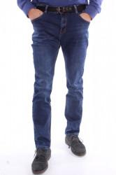 Pánske mierne zateplené elastické rifľové nohavice M.SARA (KA781) - modré