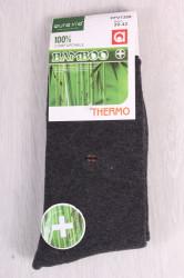 Pánske ponožky bambusové THERMO (FFV1359) - sivé