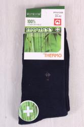 Pánske ponožky bambusové THERMO (FFV1359) - tmavomodré