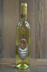 Víno biele k 40-tim narodeninám (0,75 l)