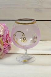 Výročný pohár na 18. narodeniny - BRANDY - ružový