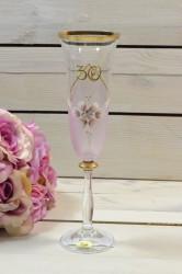 Výročný pohár na 30. narodeniny - ŠAMPANSKÉ - ružový