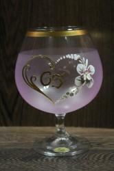 Výročný pohár na 65.narodeniny BRANDY - ružový