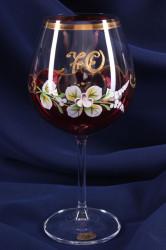 Výročný pohár na 70. narodeniny VÍNO - bordový