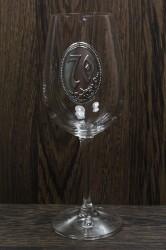 Výročný pohár na 70. narodeniny VÍNO