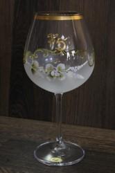 Výročný pohár na 75. narodeniny - NA VÍNO - biely (v. 23 cm)