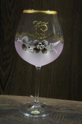 Výročný pohár na 75. narodeniny VÍNO - ružový