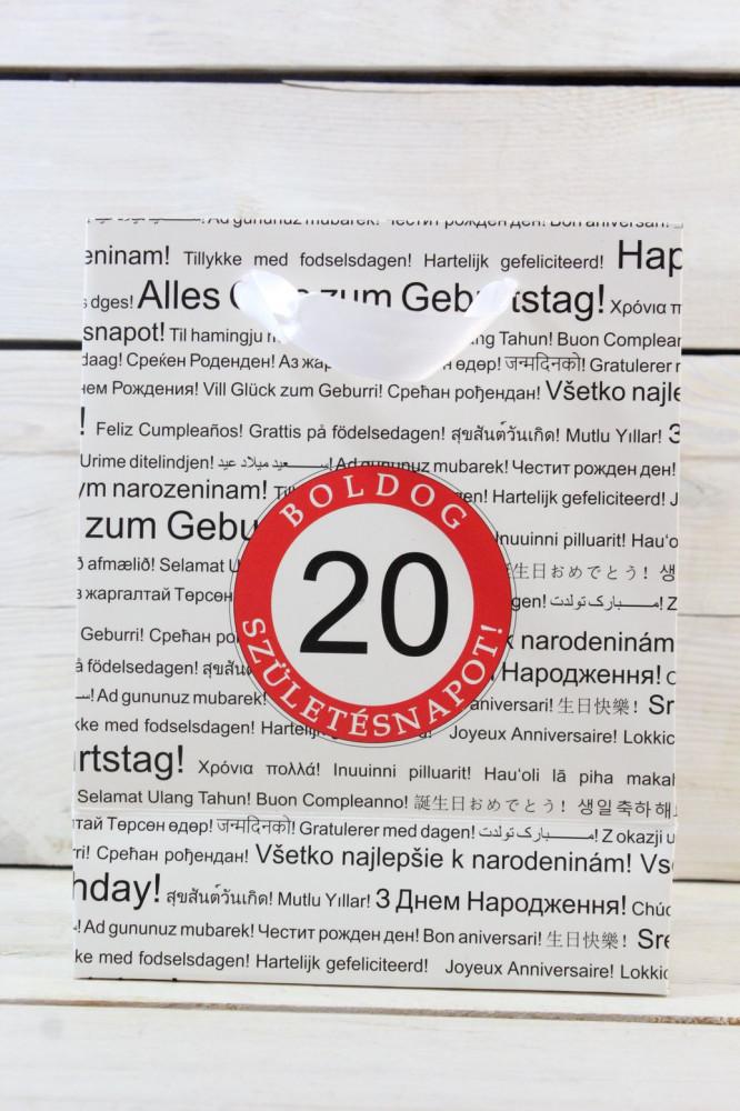Ajándék táska 20 (18x23x10 cm)