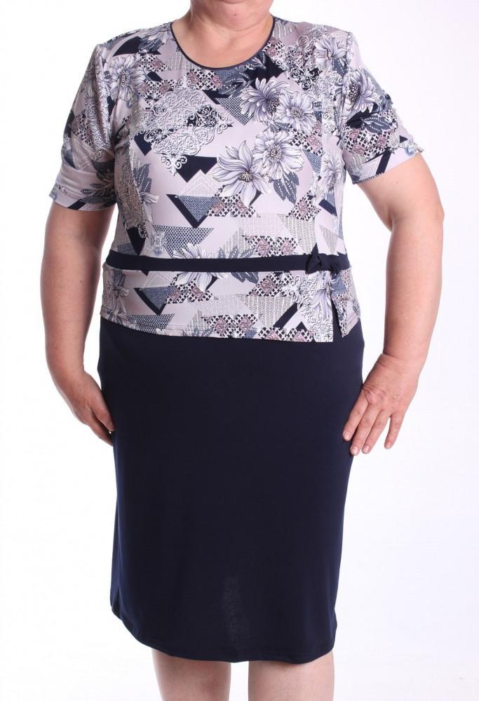 Dámska elastické šaty zdobené mašľou - tmavomodré