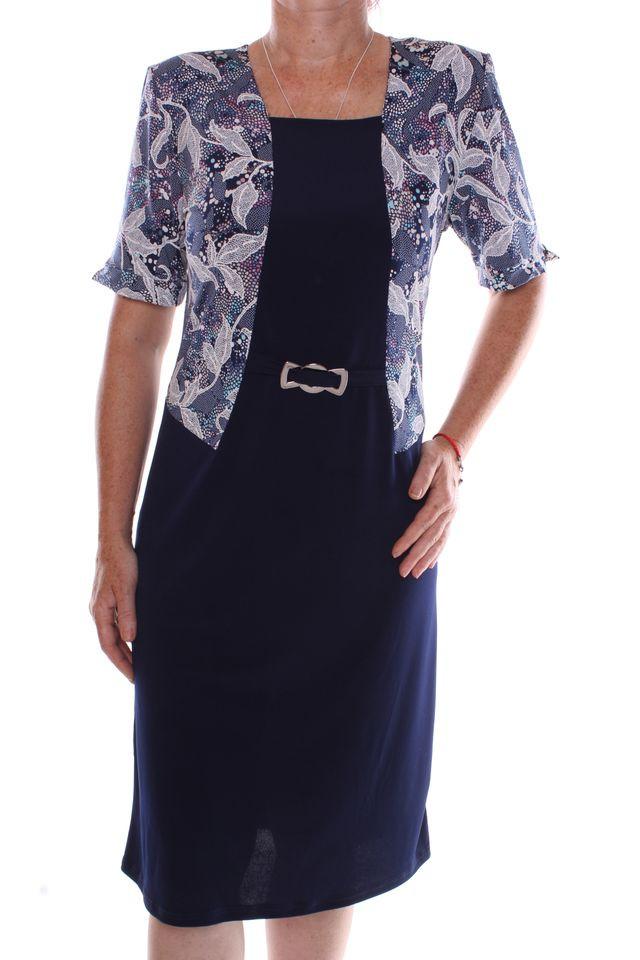 8c7d004967bf Dámske elastické šaty s imitáciou kabátika a s ozdobou - modrobiele ...