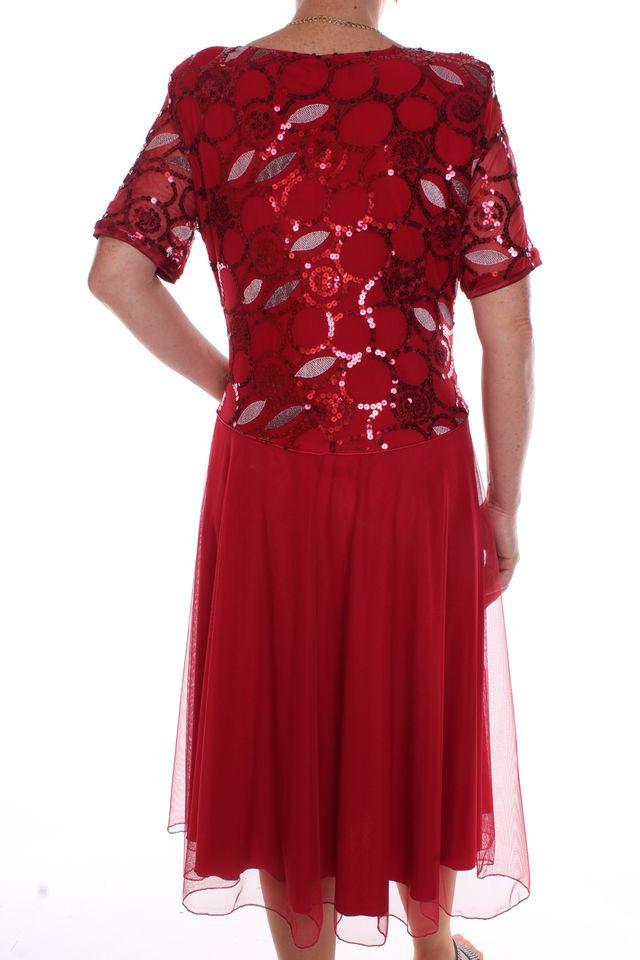 7d97737d6f11 Dámske elastické spoločenské šaty s trblietavým vrchom - bordové ...