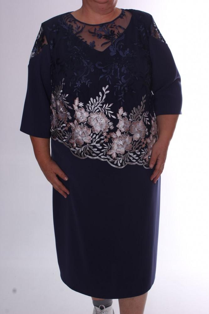 Dámske spoločenské šaty s vyšívaným tylom - tmavomodré D3