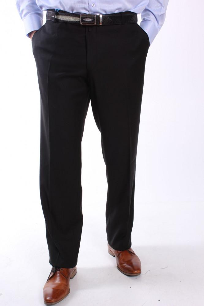 Pánske elegantné nohavice BOGANT - čierne