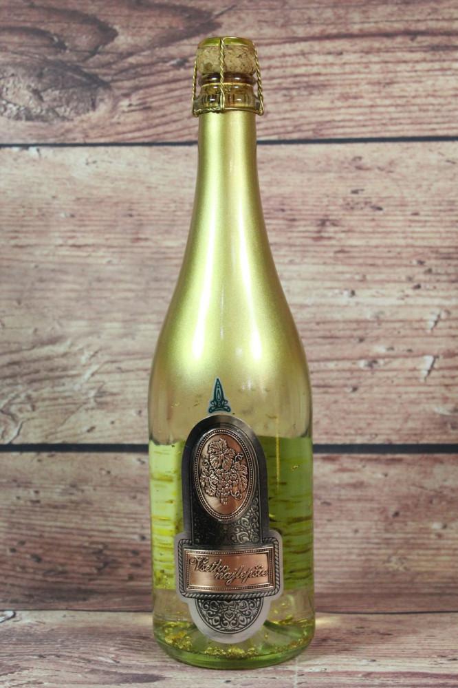 Šumivé víno VŠETKO NAJLEPŠIE 0,75 l