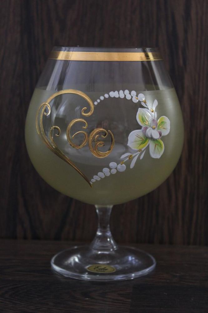 Výročný pohár na 60. narodeniny - BRANDY - žltý(v. 16 cm)