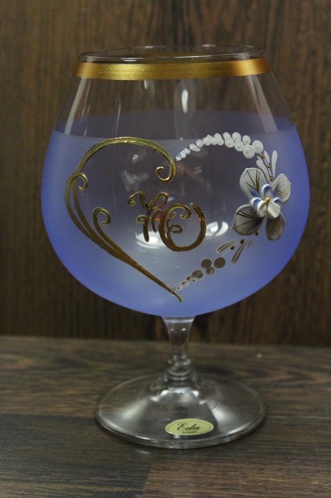 Výročný pohár na 70. narodeniny BRANDY - modrý