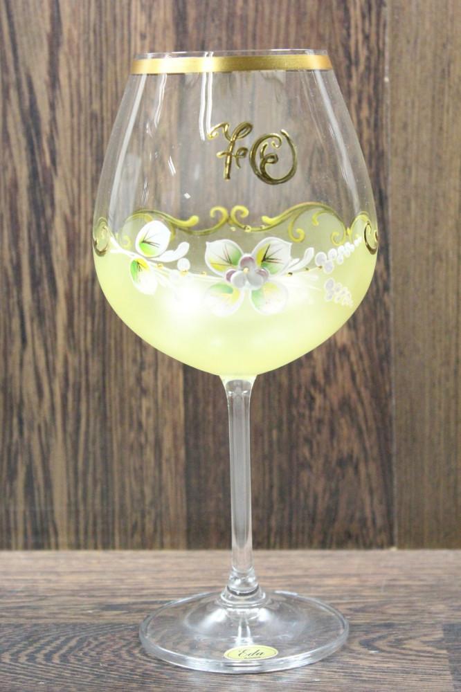 Výročný pohár na 70. narodeniny - NA VÍNO - žltý(650 ml)