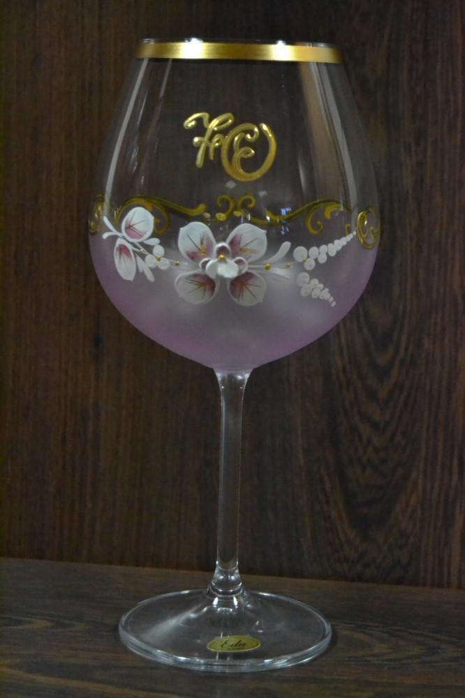 Výročný pohár na 70. narodeniny VÍNO - ružový