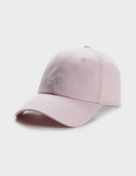 CAYLER & SONS Dad Hat C&s BL What You Heard Curved Pink