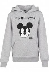 Detská mikina MR.TEE Kids Mickey Japanese Hoody Farba: heather grey,
