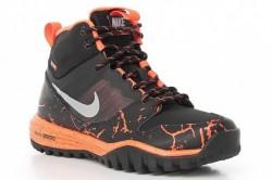 Nike Dual Fusion Hills Mid Lava GS Black Metallic Silver