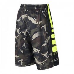 Nike Elite Stripe Camo Short Farba: Zelená,