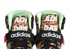 Dámska členková obuv Adidas Space Diver P5770 #4