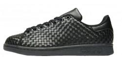 Dámska voĺnočasová obuv Adidas A1049