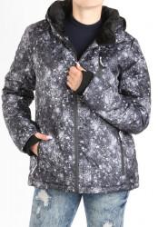 Dámska zimná bunda Sublevel W1319