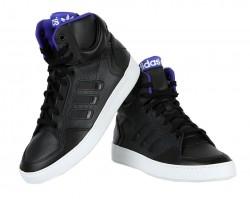 Dámske členkové tenisky Adidas Originals P5275