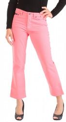 Dámske jeansové nohavice Gant - II.akosť F1558