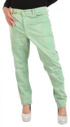 Dámske jeansové nohavice Gant - II.akosť F1564
