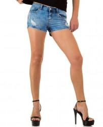 Dámske jeansové šortky Realty Jeans Q2468