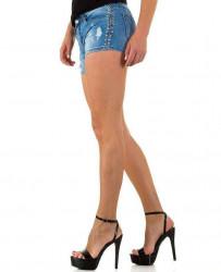 Dámske jeansové šortky Realty Jeans Q2469