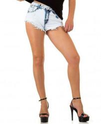 Dámske jeansové šortky Realty Jeans Q2474