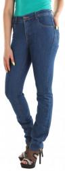 Dámske jeansové štýlové nohavice Paprika X9122
