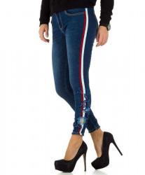 Dámske módne jeansy Q3978