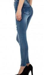 Dámske módne jeansy Q4833 #2