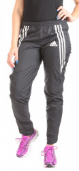 Dámske športové šusťákové nohavice Adidas Performance